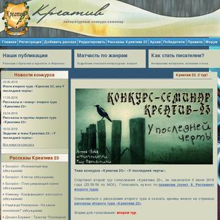 Приглашение для поездки в эстонию